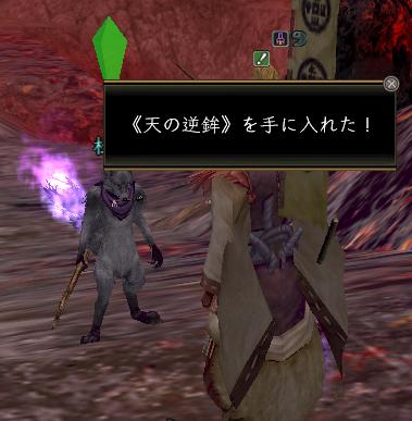 f:id:kaichosan:20090507052002j:image