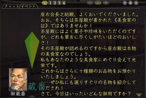 f:id:kaichosan:20090507052003j:image