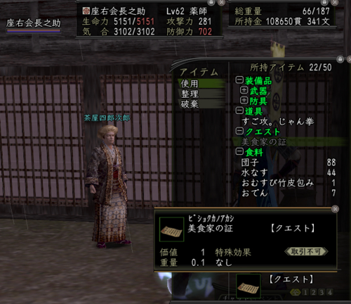f:id:kaichosan:20090507052004j:image