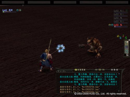 f:id:kaichosan:20090507052413j:image