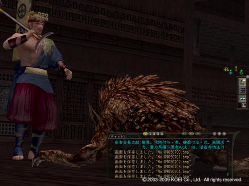 f:id:kaichosan:20090507052421j:image