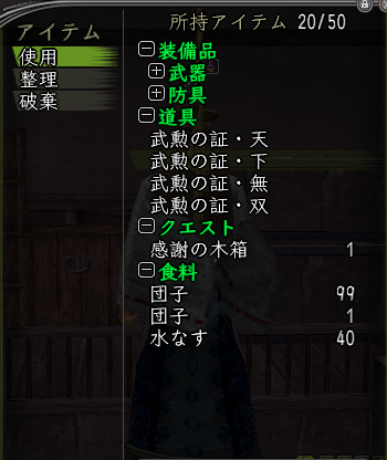 f:id:kaichosan:20090611032742j:image