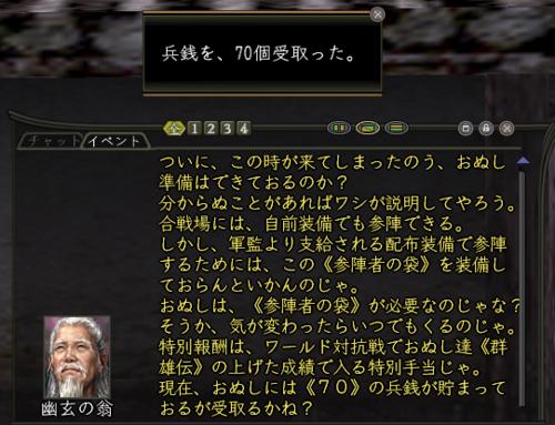 f:id:kaichosan:20090611032743j:image