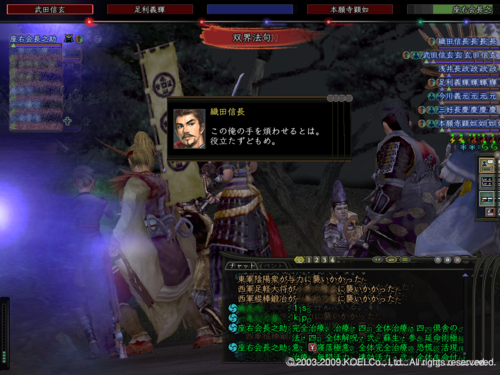 f:id:kaichosan:20090613052458j:image