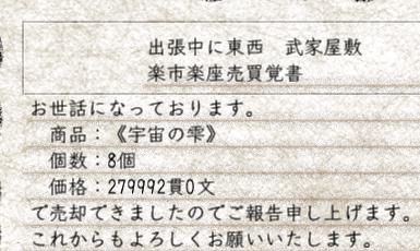 f:id:kaichosan:20090619045052j:image