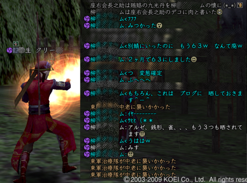 f:id:kaichosan:20090622003552j:image