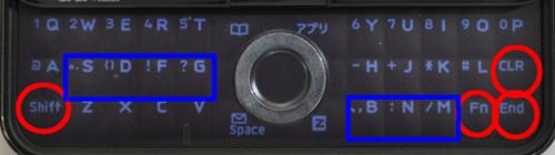 f:id:kaichosan:20090626171112j:image