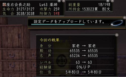 f:id:kaichosan:20090901183933j:image