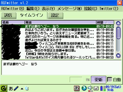 f:id:kaichosan:20090919133138j:image