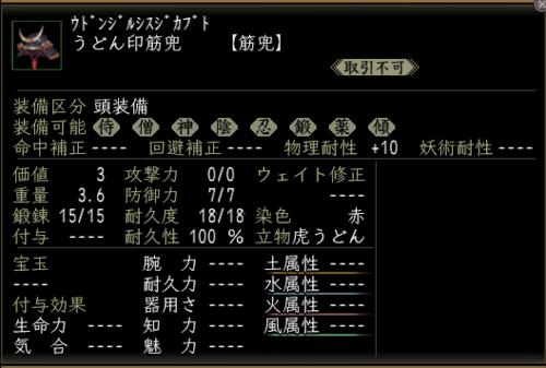 f:id:kaichosan:20091001091404j:image