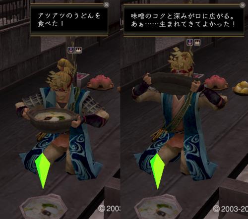 f:id:kaichosan:20091001091405j:image