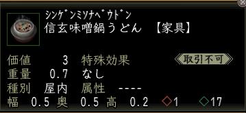 f:id:kaichosan:20091001091407j:image