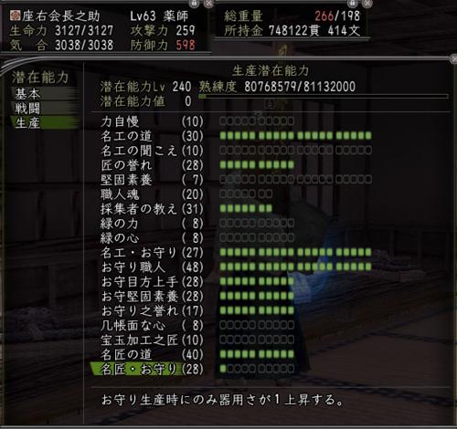 f:id:kaichosan:20091013042555j:image