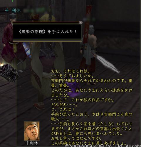 f:id:kaichosan:20091022013923j:image