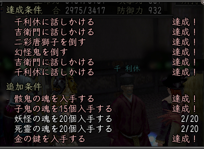 f:id:kaichosan:20091022013924j:image