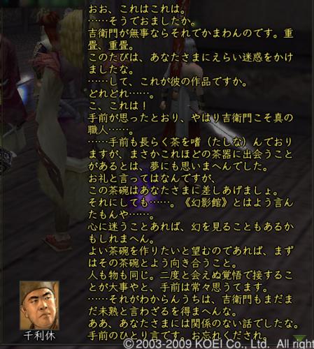 f:id:kaichosan:20091022022232j:image