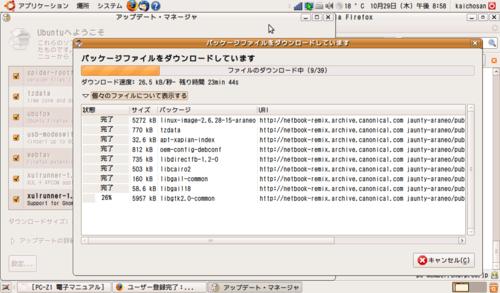 f:id:kaichosan:20091029210538p:image