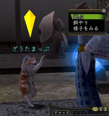f:id:kaichosan:20091031005959j:image