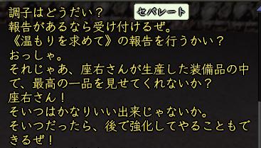 f:id:kaichosan:20091112024312j:image