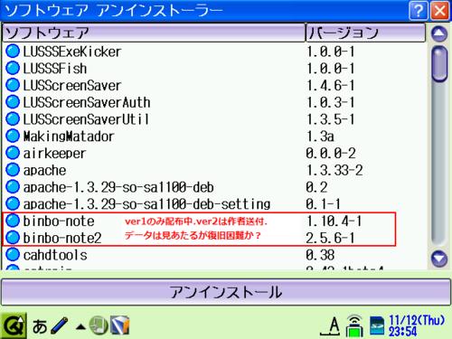f:id:kaichosan:20091112235645j:image