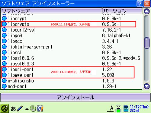 f:id:kaichosan:20091112235647j:image