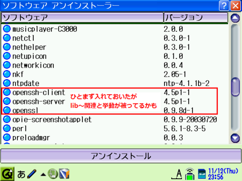 f:id:kaichosan:20091112235648j:image