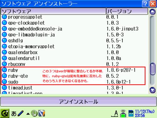 f:id:kaichosan:20091112235649j:image