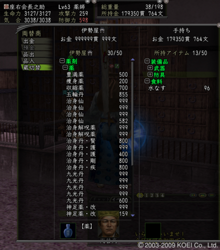 f:id:kaichosan:20091229044312j:image