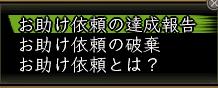 f:id:kaichosan:20100102052815j:image