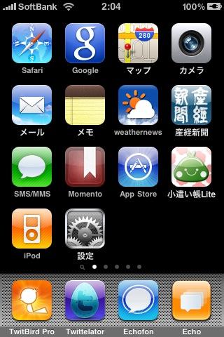 f:id:kaichosan:20100213021759j:image
