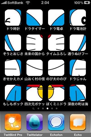 f:id:kaichosan:20100213021800j:image