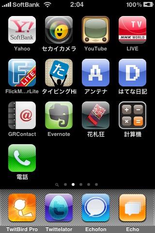 f:id:kaichosan:20100213021801j:image