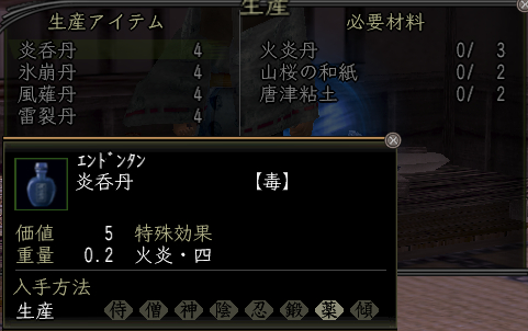 f:id:kaichosan:20100325053656j:image