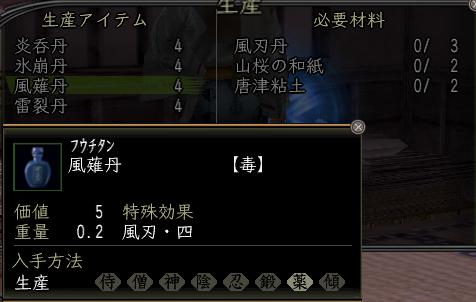 f:id:kaichosan:20100325053658j:image