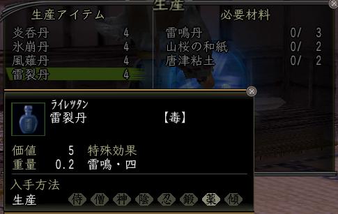 f:id:kaichosan:20100325053659j:image