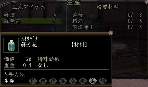 f:id:kaichosan:20100325053701j:image