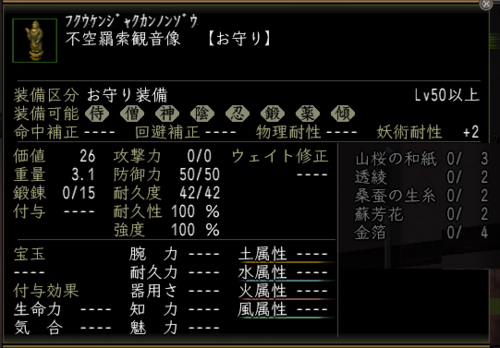 f:id:kaichosan:20100325053702j:image