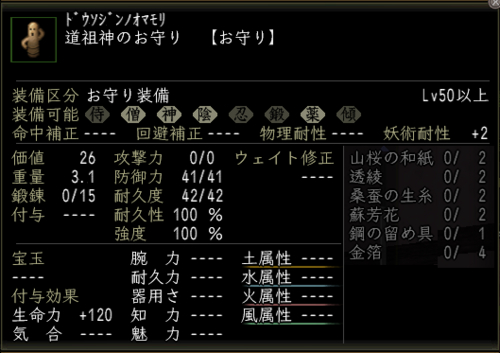 f:id:kaichosan:20100325053705j:image