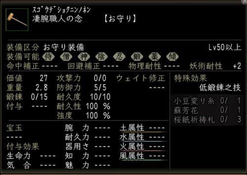 f:id:kaichosan:20100325053706j:image