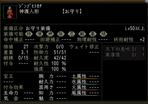 f:id:kaichosan:20100326031856j:image