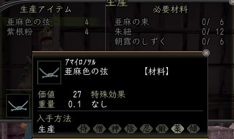 f:id:kaichosan:20100326031858j:image
