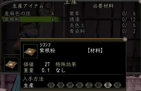 f:id:kaichosan:20100326031859j:image