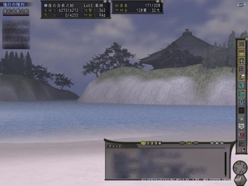 f:id:kaichosan:20100401053422j:image