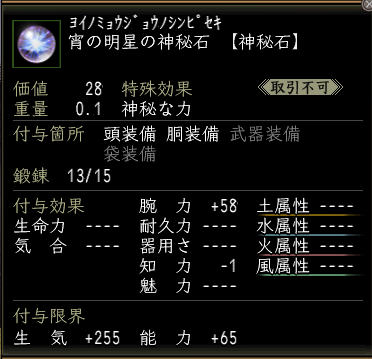f:id:kaichosan:20100401053424j:image