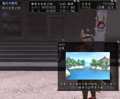 f:id:kaichosan:20100401053425j:image