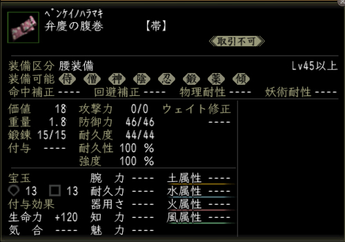 f:id:kaichosan:20100404102028j:image