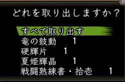 f:id:kaichosan:20100404102029j:image