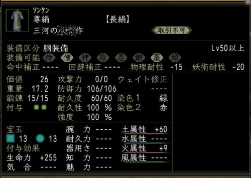 f:id:kaichosan:20100407005810j:image
