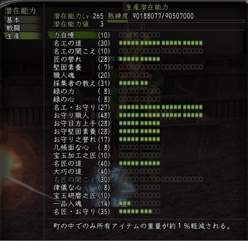 f:id:kaichosan:20100407010639j:image