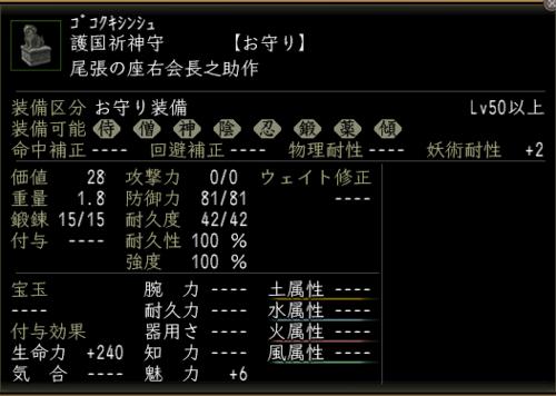f:id:kaichosan:20100427032728j:image
